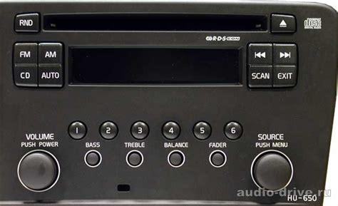 usb mp adapter yatour yt  dlya volvo volhu kupit  magazine audio drive