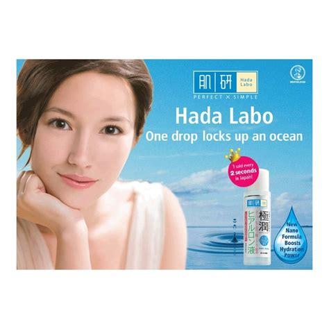 Pelembab Hada Labo hada labo gokujyun hyaluronic acid hydrating milk