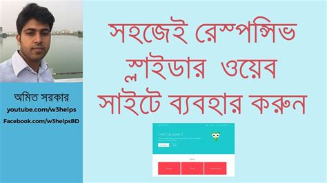 github bangla tutorial how to make a slider by owl carousel easy way in bengali