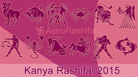 kanya rashi bhavishya 2015 newbesthome search results for rashi bhavishya calendar 2015