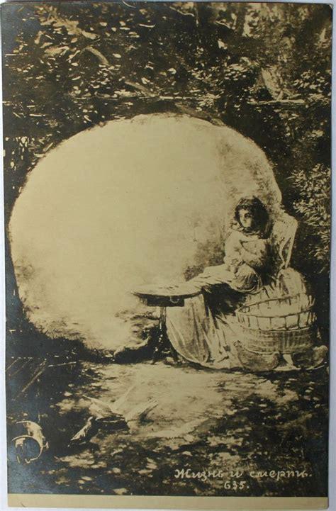 Vanity Painting Skull by Antique Skull Optical Illusion Postcard No Postmark