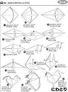 Prison Duck Origami - prison origami duck pliage papier