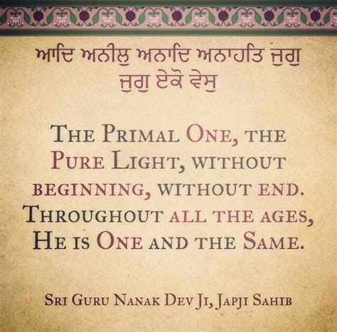 Wedding Quotes Guru Granth Sahib by 21 Best Images About Gurbani Quotes On God