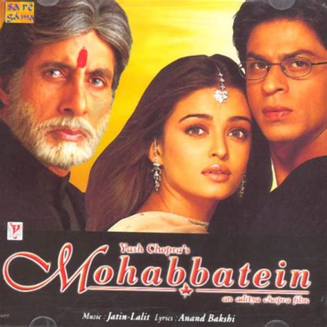 film india mohabbatein full movie image gallery mohabbatein film