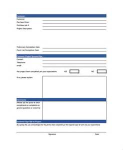 project sign template free sle sign form 7 documents in pdf