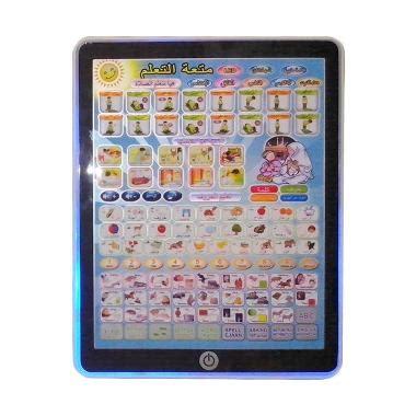 Hafalan Doa Dan Hadist 3 Bahasa Arab Indonesia Inggris Untuk Anak jual apple learning playpad muslim led 3 bahasa inggris indonesia arab mainan anak