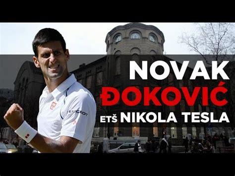 Ets Nikola Tesla Novak Djokovic U Ets Nikola Tesla