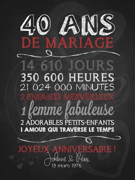 chanson anniversaire de mariage 40 ans gosupsneek