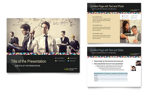 free ppt templates for human resource presentation human resource management powerpoint presentation template