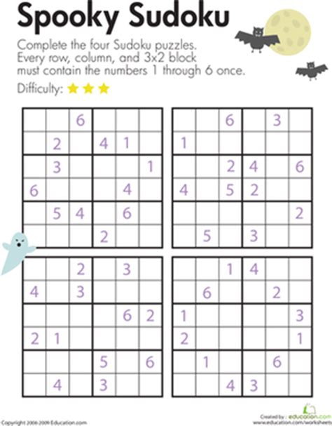 printable halloween sudoku spooky sudoku worksheet education com