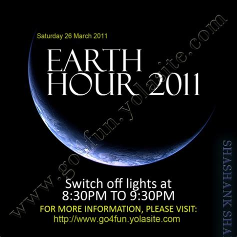 wallpaper earth hour baby wallpapers 2011 wallpaper earth hour 2011