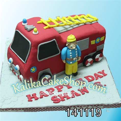 Kue Ulang Tahun Cake Car Cake Ultah Mobil Birthday Cake 3d kue ulang tahun mobil pemadam kue ulang tahun bandung