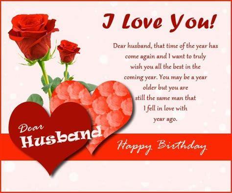 Happy birthday husband greeting cards wishes jpg