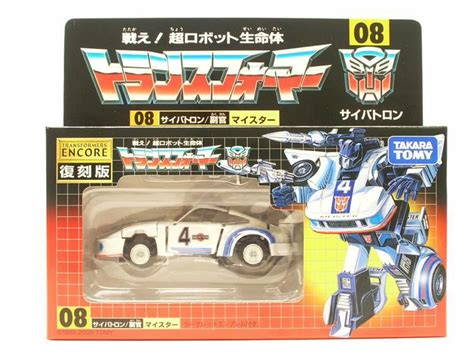 Rhama Cp Pink 1 toyfusion 169 2018 187 vintage toys and pop culture