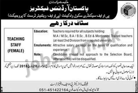 pakistan ordnance factories pof 2018 for teaching