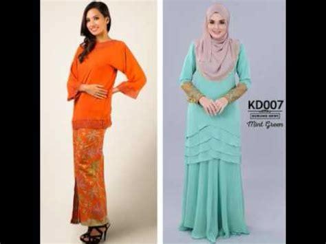 Preloved Stelan Baju Kurung Brukat contoh untuk brokat orange fashion t kebaya brokat