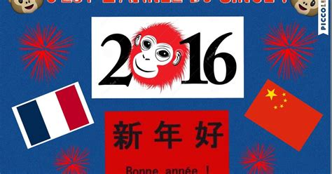 new year 2016 for ks2 le de madame birtwistle celebrating new year