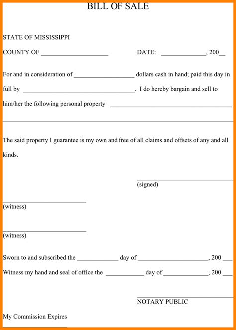 5 personal property bill of sale template land scaping