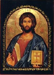 Christ the Teacher, large icon (Isham)   Ancient Faith Store