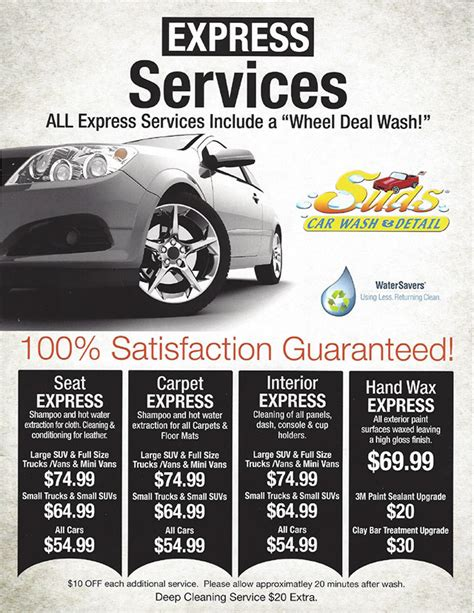 xpress boats price list car wash packages automotive boat rv motorcycle detailing