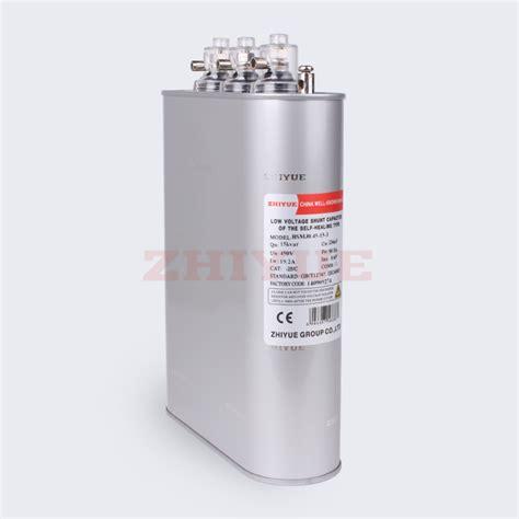 self healing capacitor high voltage zhiyue low voltage shunt self healing 0 45kv 15kvar electric capacitor buy shunt