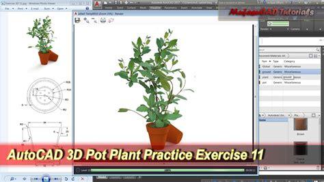 tutorial autocad plant 3d 2016 autocad 3d modeling pot plant tutorial exercise 11