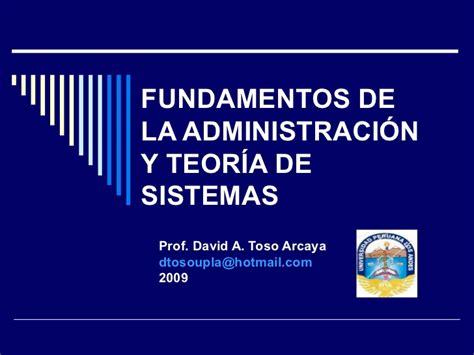 libro los fundamentos de la fundamentos de la administracion y la teoria de sistemas