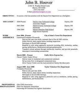 sle resume for government position airport firefighter resume sales firefighter lewesmr