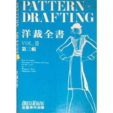 pattern drafting japanese book handmade by carla 187 blog archive 187 i m back and i m