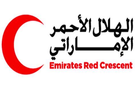 emirates red crescent yemen officials thankful for emirates red crescent initiative