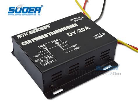 Car Power Supply Trnsformer Stepdown 24v To 12v 5a suoer high quality step transformer 10a dc 24v to dc
