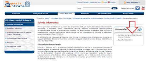 lettere d intento ricevute dichiarazioni d intento meccanismo e adempimenti dal 2015