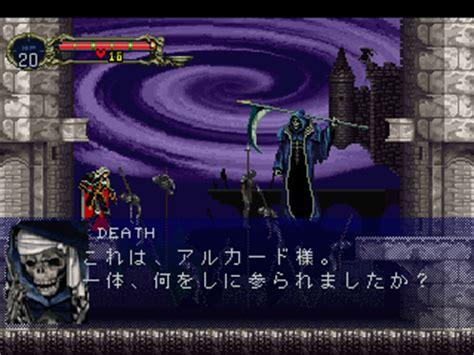 castlevania saturn castlevania symphony of the screenshots for sega