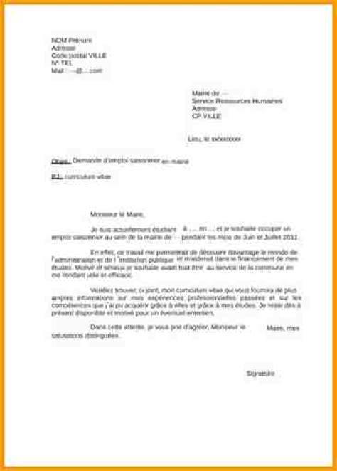 Lettre De Motivation Emploi Saisonnier Mairie 7 lettre de motivation mairie lettre administrative