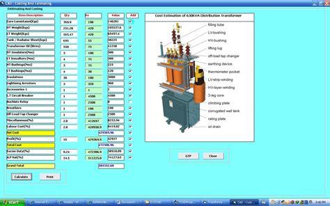 Software For Home Design screen shots ht power amp distribution transformer design