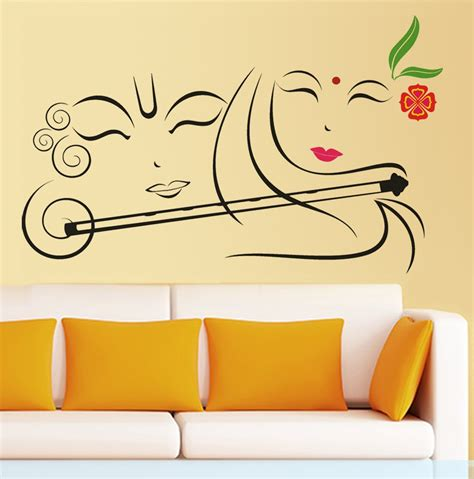 Picture Stickers For Walls wall sticker home decor
