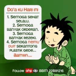 23 gambar dp bbm kata doa yang islami gambar kata mutiara cinta romantis dan sedih