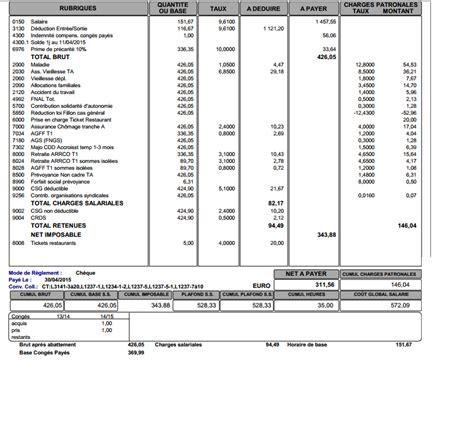 modele fiche de paie excel 2016 document