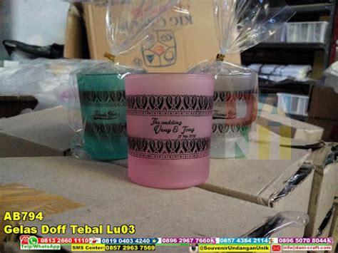 Jual Lu Projie Yogyakarta gelas doff tebal lu03 souvenir pernikahan