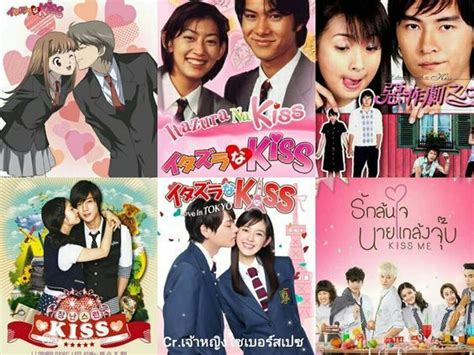 Dvd Drama Thailand U Prince Series Season 4 itazura na e suas vers 245 es kpop amino