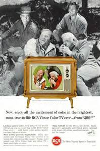 color tv show 1962 1960 s television advertising