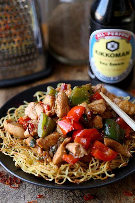 new year chicken recipe kung pao chicken recipe traditional chicken