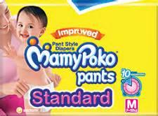 Mamy Poko Standar Jumbo mamypoko standard baby care product information