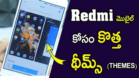 best themes redmi 1s xiaomi redmi miui 9 best theme for 2018 best themes