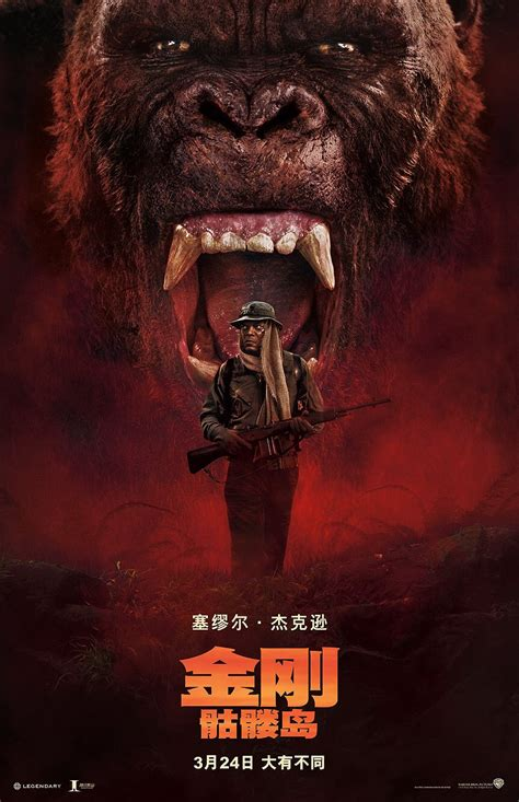 kong skull island gets three stunning final posters