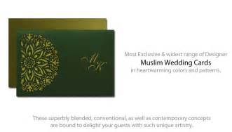 muslim wedding cards islamic wedding cards nikaah cards - Islamic Wedding Cards