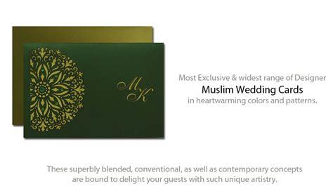 muslim wedding invitation cards 8 best images of muslim wedding cards sles