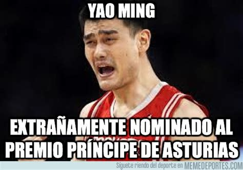 pin meme yao ming on pinterest