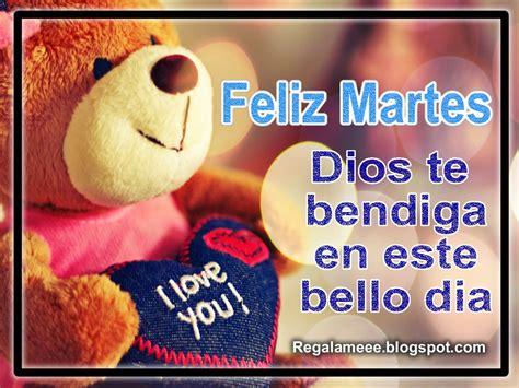 imagenes cristianas tiernas feliz martes feliz martes tarjetas y postales cristianas gratis