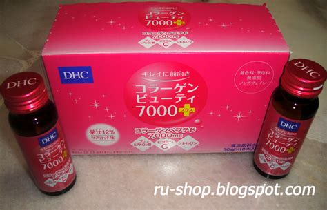 Everwhite Hi Colagen Drink 2box ru s shopping review dhc 7000mg collagen drink